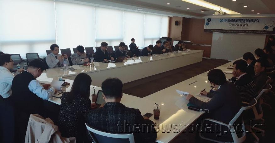 (사진1)_태양광_융복합-에너지신산업분야_지원사업_설명회.JPG
