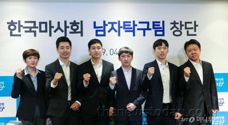 0508 기획-마사회 탁구단 연고지정.jpg