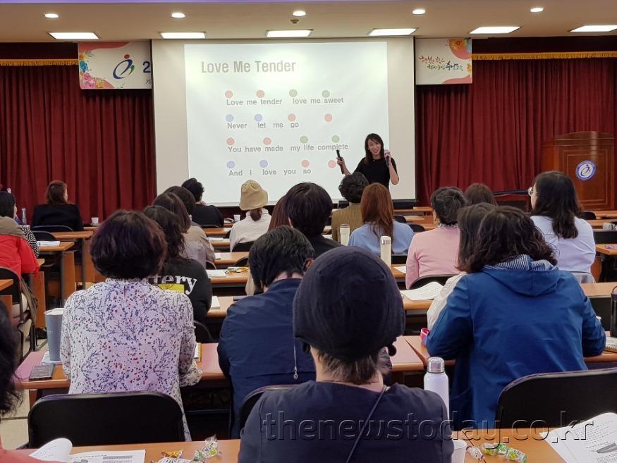 20190512 학생상담자원봉사자 보수교육.jpg
