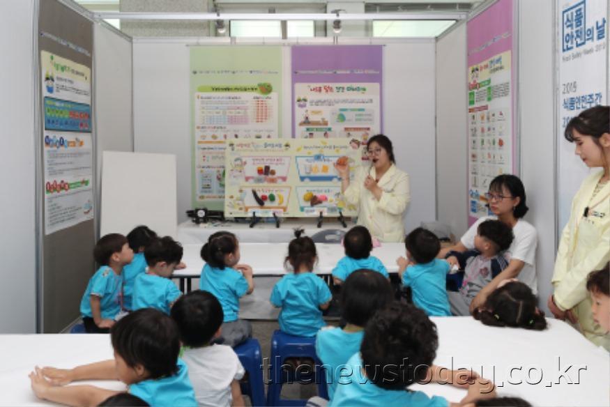 대전시, 제18회 식품안전의 날 행사 개최 (3).jpg
