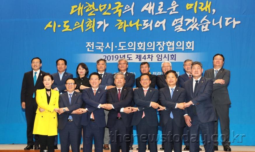 유병국 의장 시도의회의장협의회 2019 제4차 임시회-3.jpg