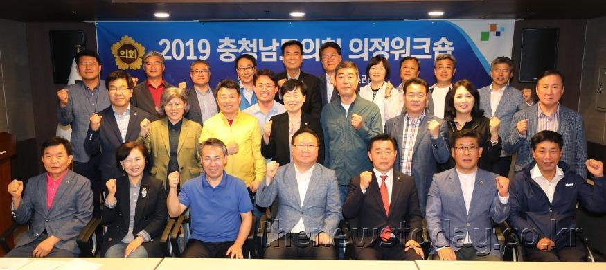 2019-05-21-직무역량강화 워크숍-2.jpg
