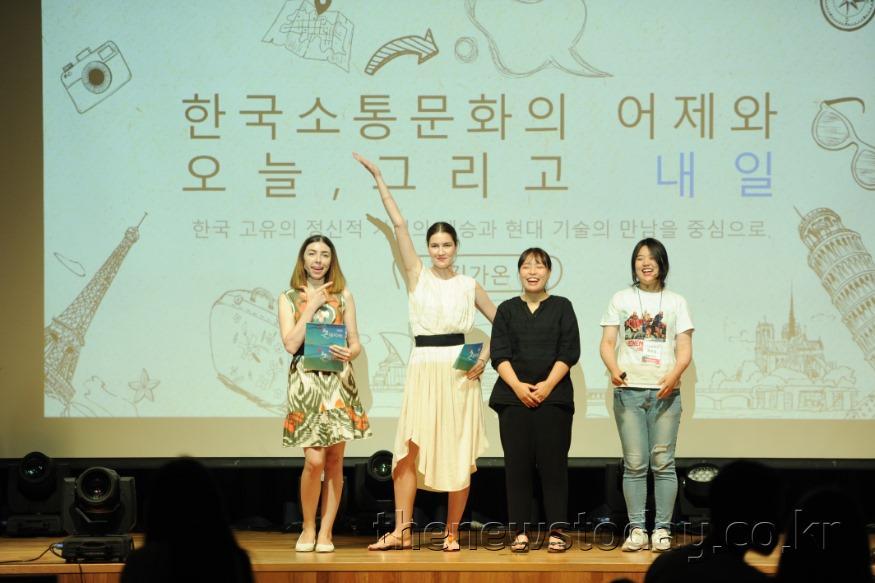 2018 청춘인문 논장판2.JPG