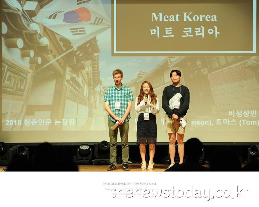 2018 청춘인문 논장판3.jpg