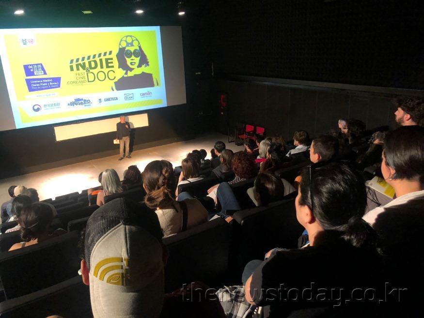 산세바스티안 영화제의 아시아·동유럽 담당 프로그래머 로베르토 쿠에토 축사.jpg