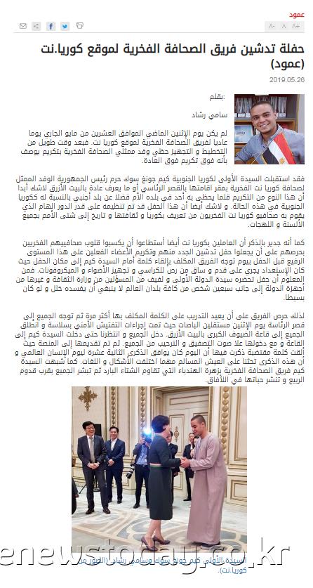 Samy Rashad(새미 라샤드, 이집트).PNG