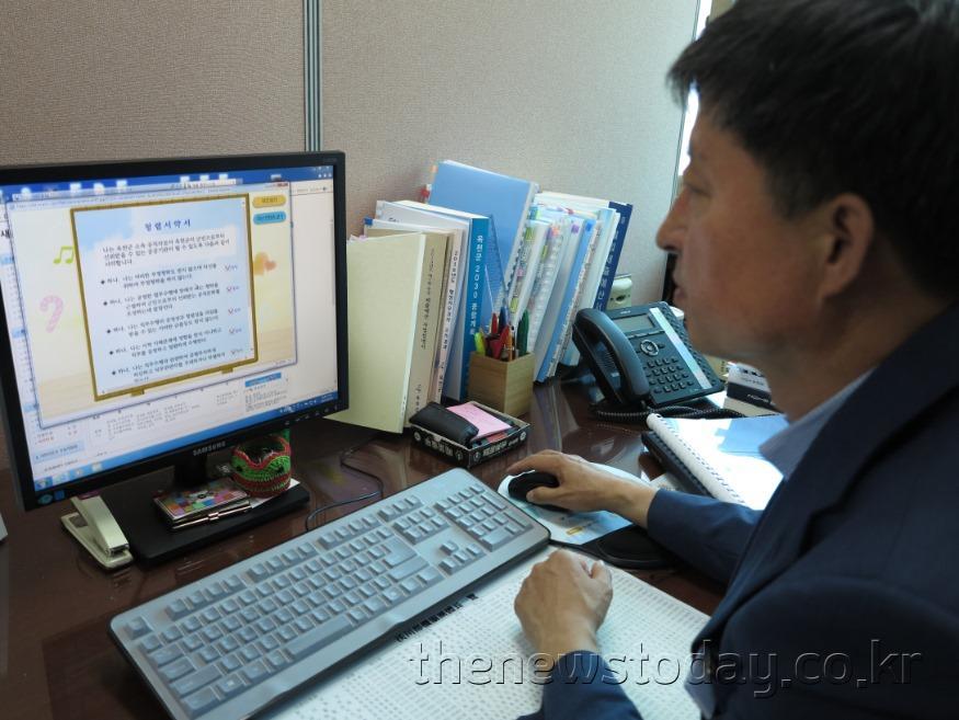 사진 2(공직자 청렴 자가학습시스템).jpg