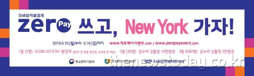 03 제로페이 현수막 출력.png