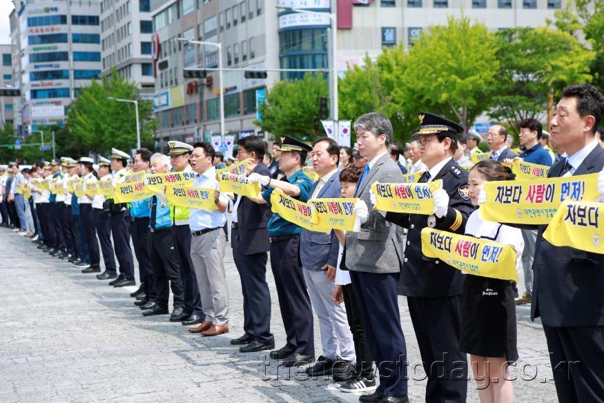 061101 (경교과) 대전경찰청, 인간띠 잇기·교통사고 줄이기 한마음 대회 개최 1.jpg