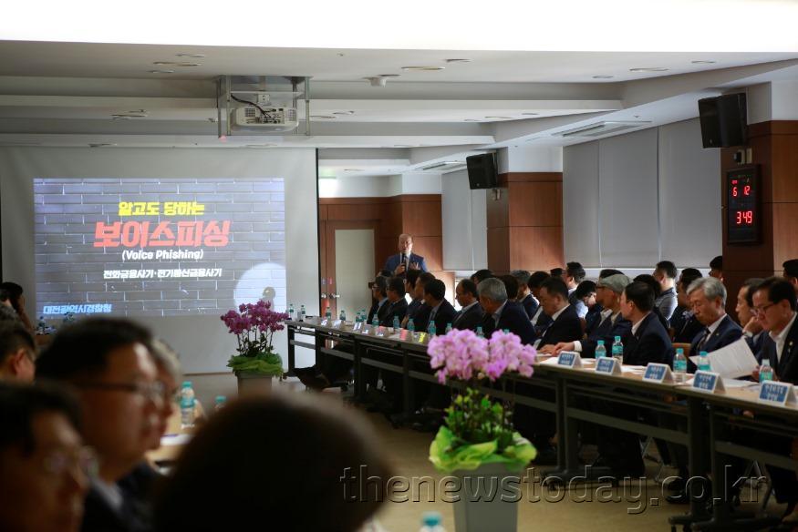 061201 (수사과) 올해 대전에서만 108억 보이스피싱 피해, 대전지역 전체 기관단체기업학교가 함께 대응 2.JPG