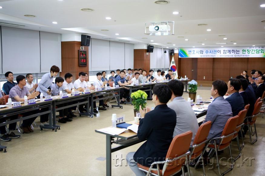 """061901 (수사과) """"변호인 참여 실질화를 위한 경찰·변호사 소통 강화"""" 2.jpg"""