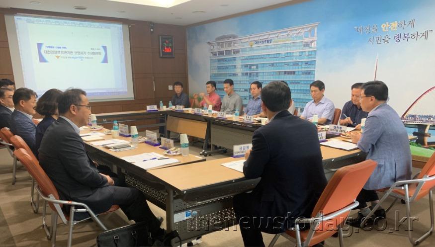 070301 (수사과) 대전경찰청'보험범죄 근절 수사협의회'개최 2.jpg