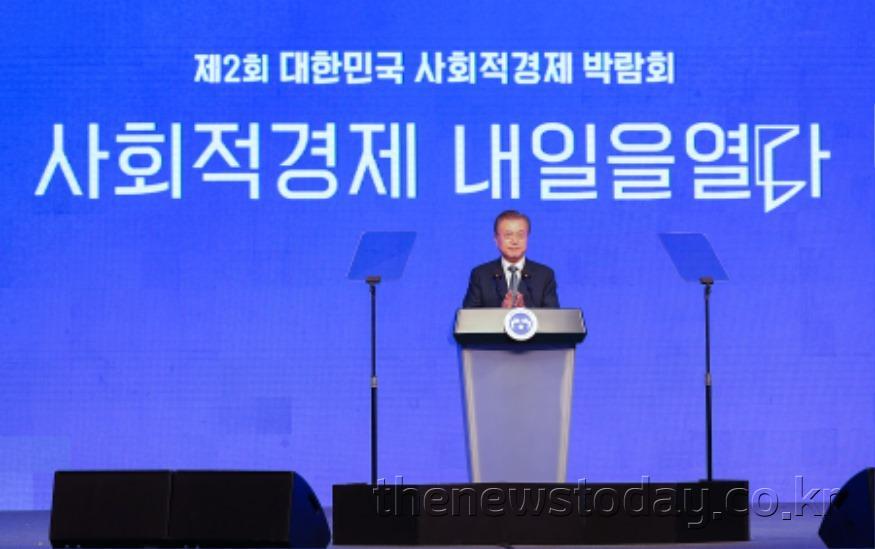 20190705 사회적경제박람회 개막식-VIP말씀01.jpg
