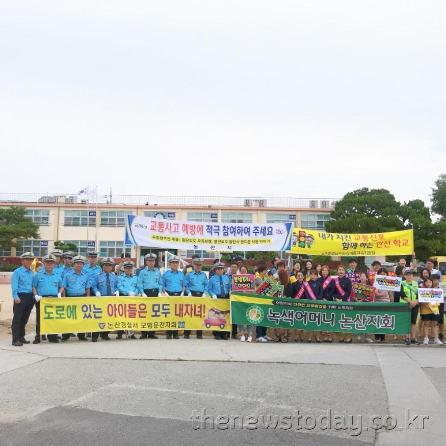 2019년 교통사고 예방 캠페인 사진.JPG