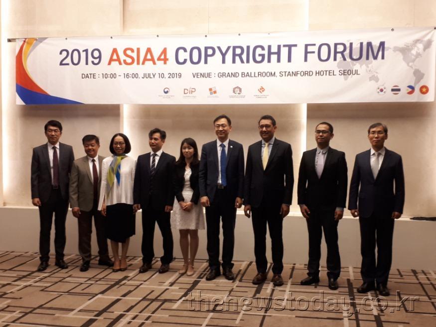 2019 Asia4 저작권포럼 사진.jpg