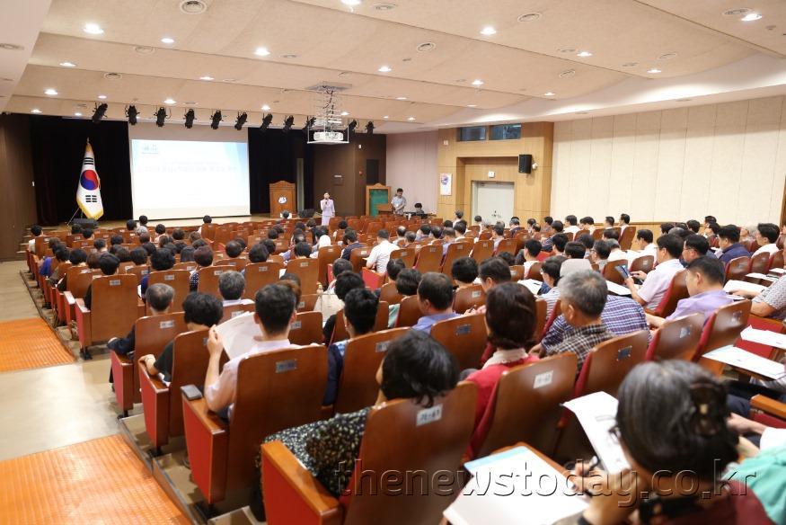 20190822 충남e학습터 활용 학교장 연수.jpg