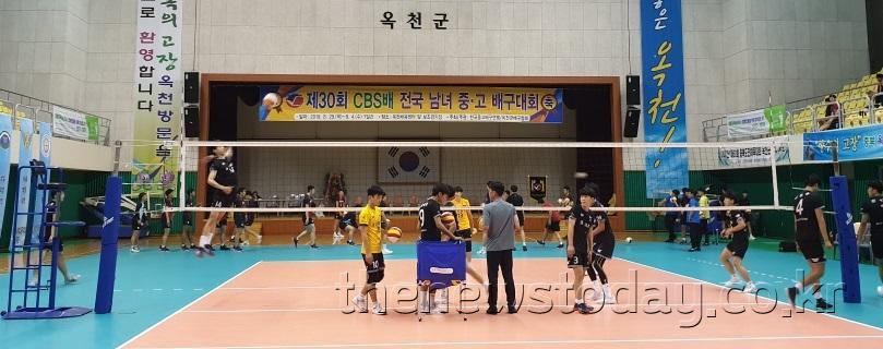 사진3) CBS배 전국 남녀 중고배구대회 경기 모습.jpg