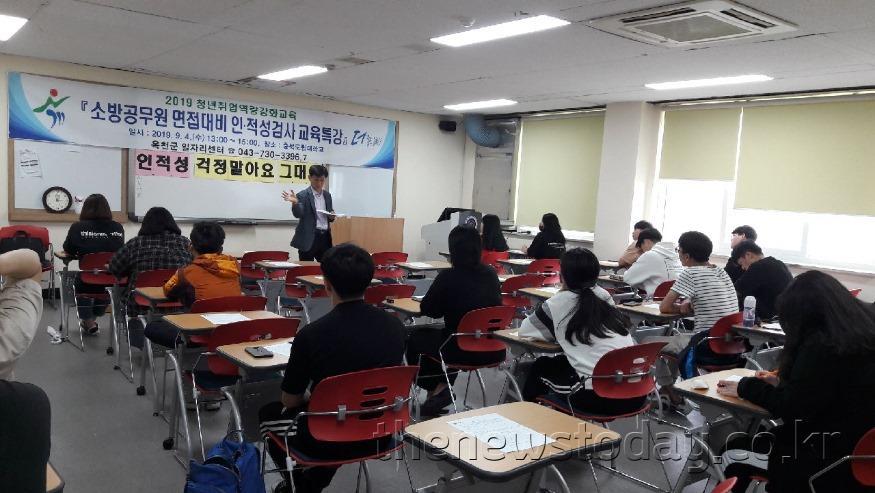사진1)충북도립대학생 맞춤형 취업특강.jpg