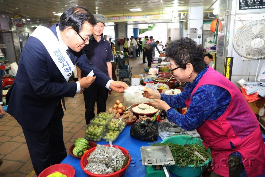 사진1)추석맞이 지역경제활성화.JPG
