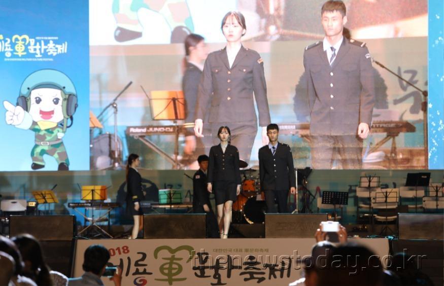 2018 계룡군문화축제 밀리터리 패션쇼.JPG