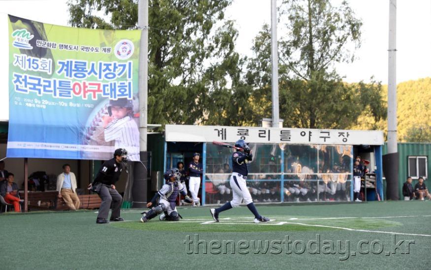 (4) 계룡시장배 전국리틀야구대회 개막식_18년도 사진.JPG