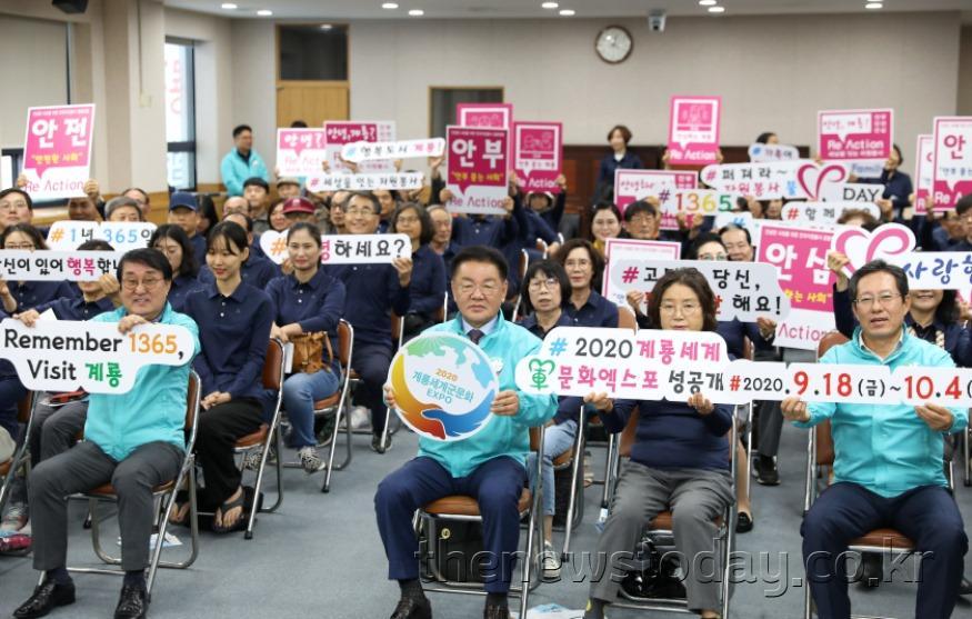 19.9.25 군문화축제 자원봉사단 발대식  (2).JPG