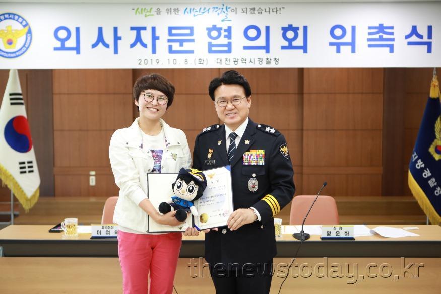 100801 (보안과) 대전경찰청, 외사자문협의회 발족 2.jpg