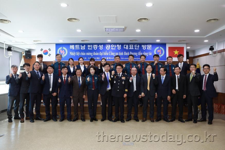 (102201) 베트남 빈증성공안청대표단 대전경찰청 방문 (1).JPG