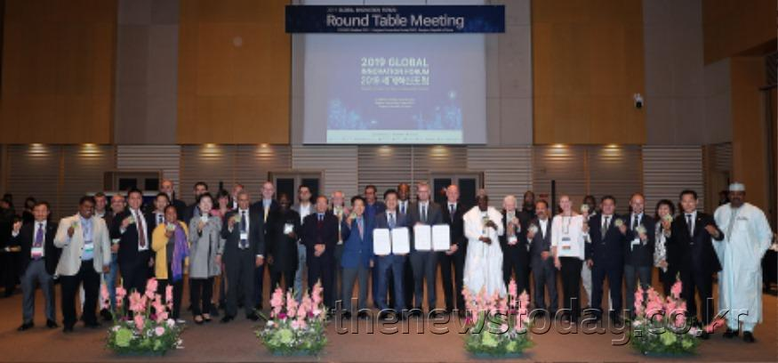 2019 세계과학도시연합(WTA) 국제행사 폐막_라운드테이블 미팅 (4).jpg