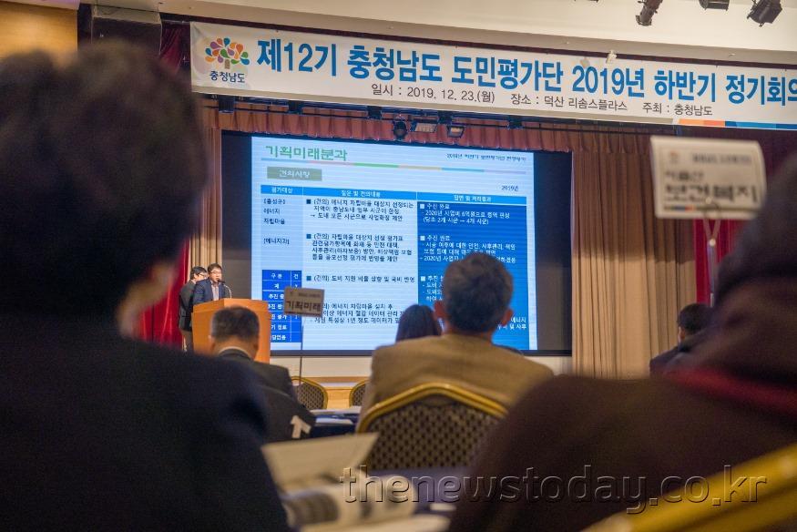 회의모습_2.JPEG
