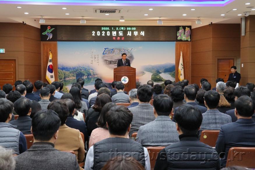 사진1) 김재종 옥천군수는 2일 옥천군청 대회의실에서 열린 2020년 시무식에서 신년사를 통해 새해 각오를 밝혔다..JPG