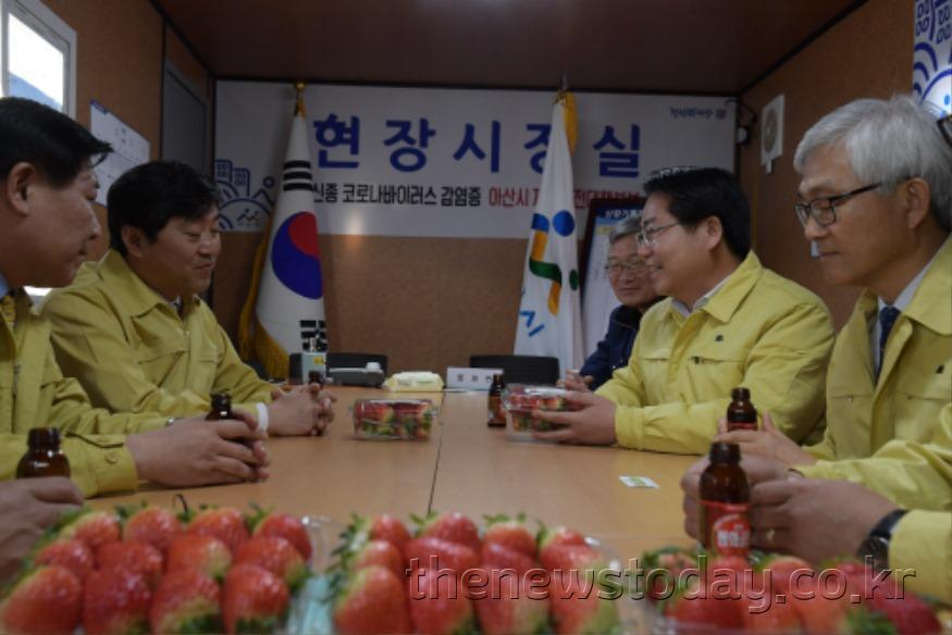 [사진] 황명선 논산시장, 아산시 재난안전대책본부 방문 (3).JPG