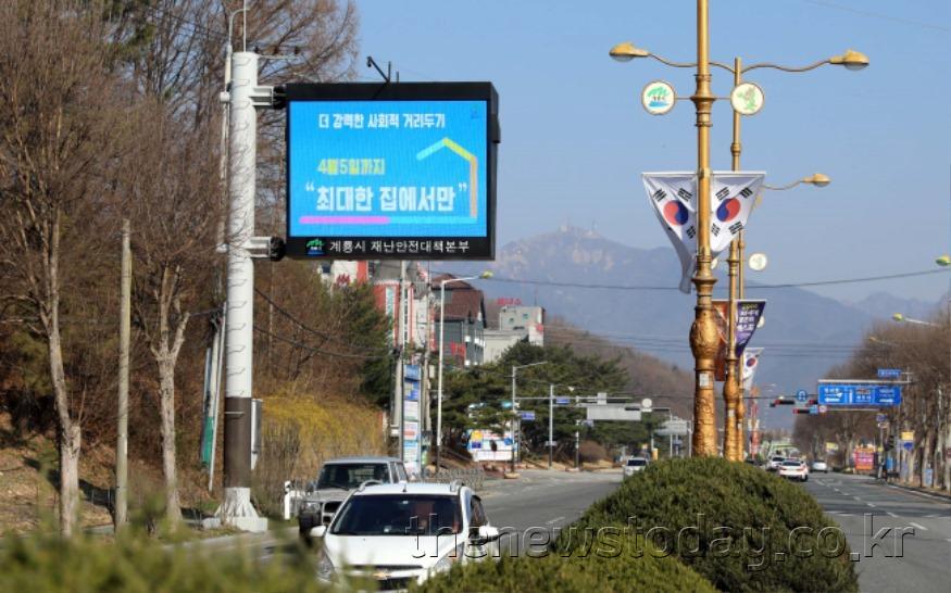 사회적거리두기 캠페인전개 (3).JPG
