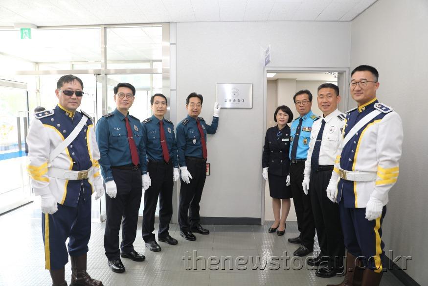 (051101) 대전경찰청, 교통순찰대 발대 이륜차 불법행위 등 강력 대처 (3).JPG