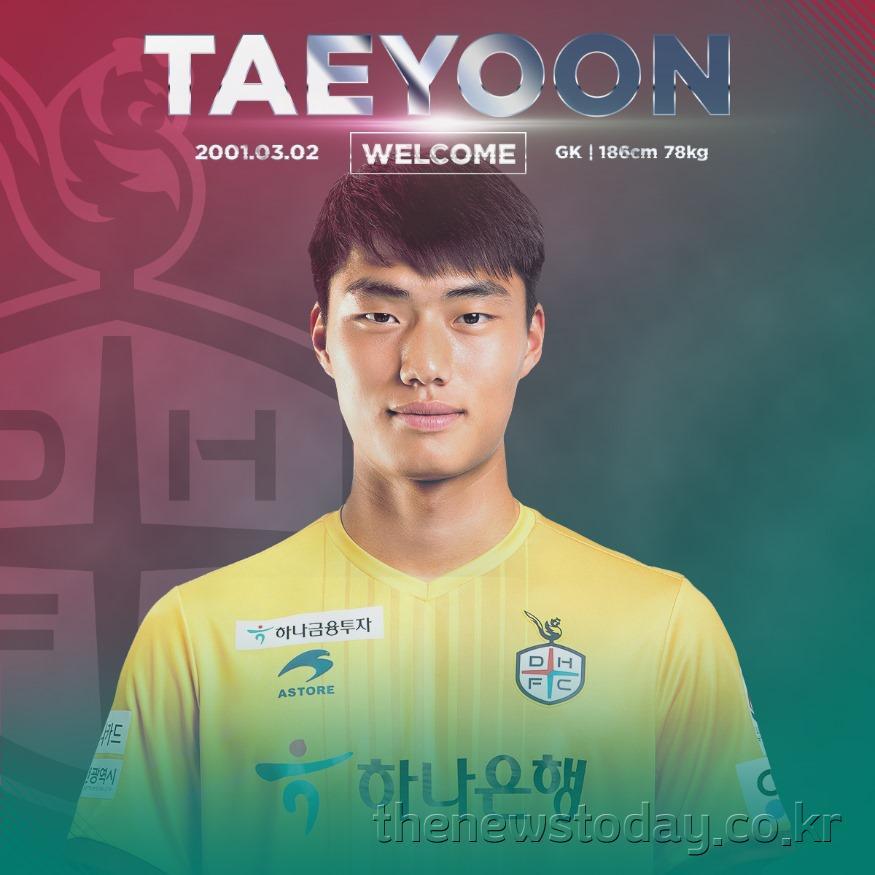 0722-3.프로축구(대전하나시티즌-안태윤 프로필 사진.jpg
