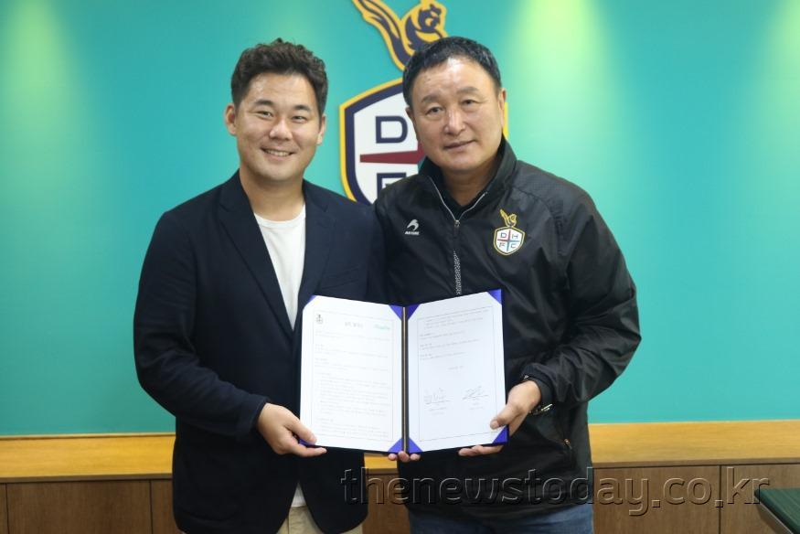 업무협약식_핏투게더2.JPG