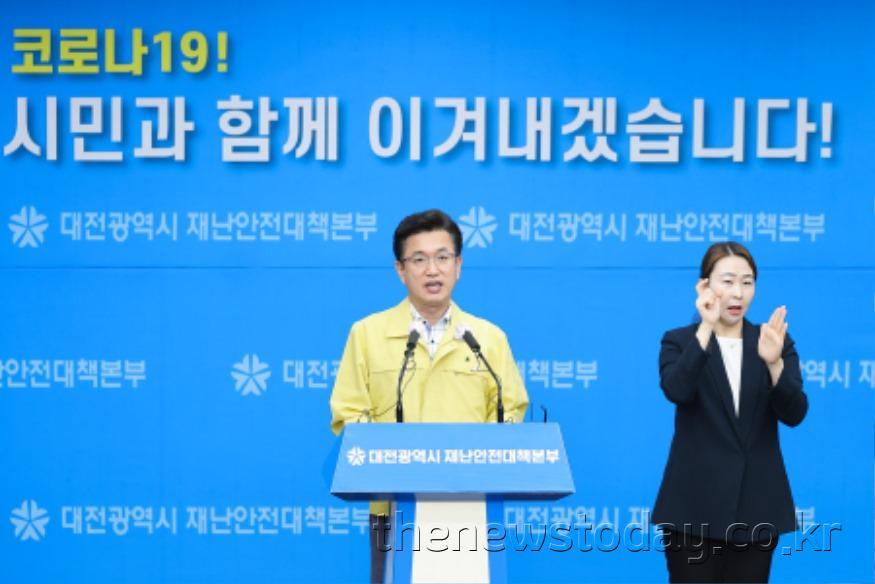 허 시장, 수도권 확산 관련 시민 코로나19 검사 행정명령_브리핑 (2).jpg