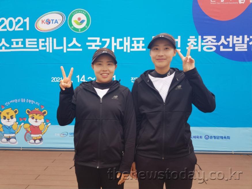 사진2) 국가대표로 선정된 옥천군청 이수진(왼쪽), 고은지 선수).jpg