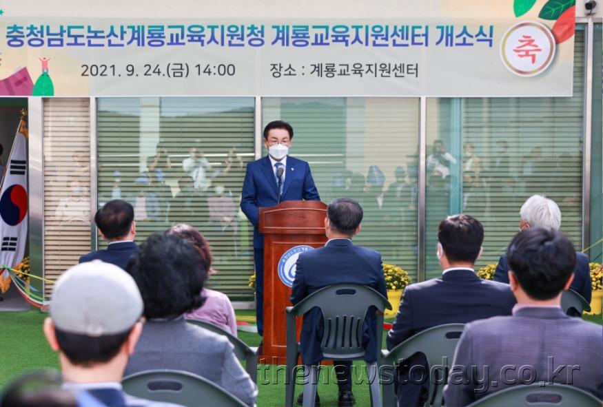 논산계룡교육지원센터 개소 (최홍묵 시장 축사 모습).jpg